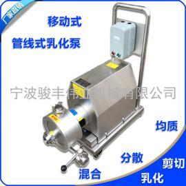 移动式高剪切均质乳化泵 管线式单级乳化泵 移动式管线式乳化机