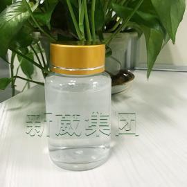 电解除油粉原料 渗透剂产品 络合剂 渗透剂TA-2