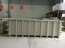 上犹电解槽 PP电镀槽 萃取槽 过滤槽 酸洗槽 高位槽 计量槽定制