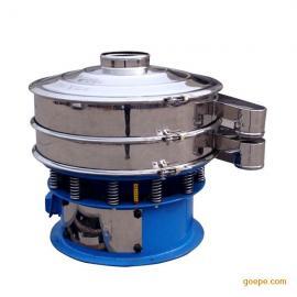 小型不锈钢粉末振动筛 三次元震动筛 塑料筛选机 三次元旋振筛