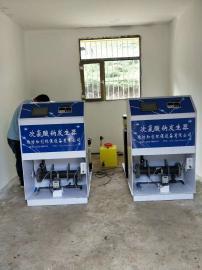全自动在线电解组合式全自动电解法次氯酸钠发生器