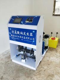 300克0.6%-0.8%浓度次氯酸钠发生器电解盐水消毒设备