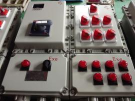 BXD51-8K防爆动力配电箱