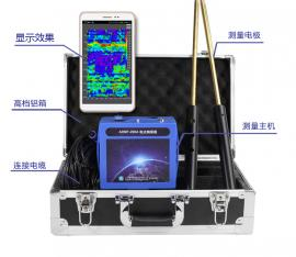 全球首款手机app三维成像电法找水仪无需拉线