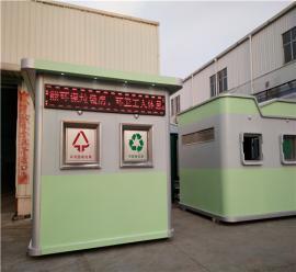 金属雕花板环保垃圾房镀锌钢板环保垃圾房质量