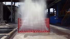 工地洗车机 工程车辆自动洗车机
