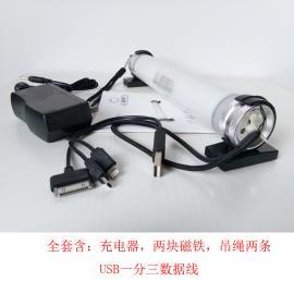 手持多功能SW2180工作棒巡检棒管灯