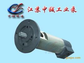 GR40SMT16B125LRF2风电齿轮箱润滑泵