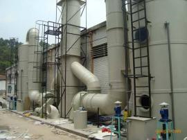 电镀废气处理 水喷淋洗涤塔 光氧净化器 低温等离子十博体育设备