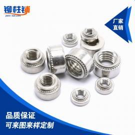 不锈铁加高压铆螺母-SP压铆螺母-不锈钢板专用压铆螺母