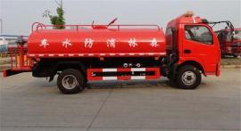 45米消防洒水车 美化城市降尘车