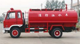 东风消防洒水车 渣土降尘车