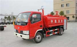 3.5吨消防洒水车 40米工地拆迁喷雾车
