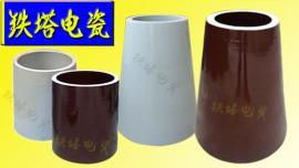 湿电除尘T515-2承压绝缘子T515-4高压瓷缸XTL/J09627锥形瓷套