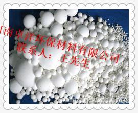 3-5mm活性氧化铝 空压机用活性氧化铝欢迎选购