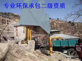 凯德润 生活污水处理工艺 农家院生活污水处理设备 环保施工资质