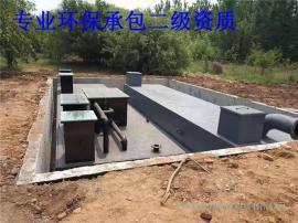 凯德润 小区生活污水处理 农家院污水处理设备 环保施工资质