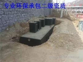 凯德润 小区生活污水处理 农家院生活污水处理设备 环保施工资质
