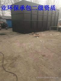 凯德润 家用生活污水处理 农家院生活污水处理设备 环保施工资质