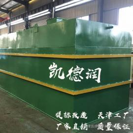 凯德润 碳钢 生活 农家院 污水处理设备 环保施工资质