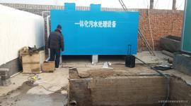 凯德润 污水处理小区生活 农家院生活污水处理设备 环保施工资质