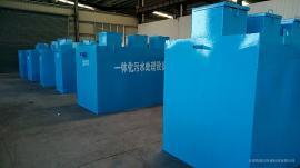 地埋式一体化生活污水处理装置 生活污水处理设备 凯德润
