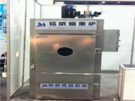 小型烟熏炉 实验室烟熏箱