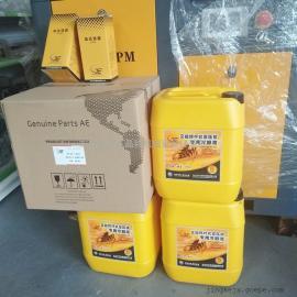 艾能螺杆空压机专用机油/艾能螺杆机润滑油