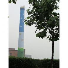 烟囱彩绘专业公司 专业烟囱画画施工队 90米烟囱刷航标公司