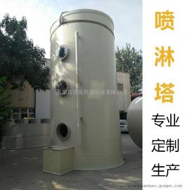 硫化氢废气处理酸雾净化塔脱硫塔吸收塔还原设备环保设备