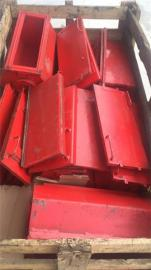 清溪80L离心研磨机小桶包胶