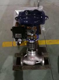 ZJHP-16P DN20气动薄膜调节阀