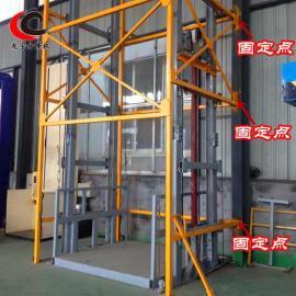 导轨式升降货梯SJD-500kg定制,龙宇机械