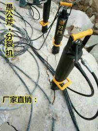 乐东开山机替代膨胀剂液压分裂机