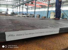 Q355NC现货/Q355NC舞钢/Q355NC密度/Q355NC规格/Q355NC标准