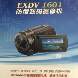手持式防爆摄像机