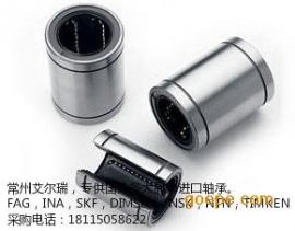 销售KB16-PP-AS尺寸参数INA轴承代理商INA进口直线轴承现货报价