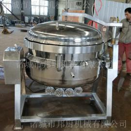 高温高压蒸煮锅-立式高温蒸煮锅