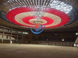 屹晟建材出品 体育馆降噪 隔声用 岩棉玻纤吊顶板 吸声垂片