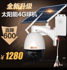 百特嘉4G球形摄像机 200万 1080P 4G球机 迷你球机 4倍变焦球机
