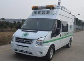 机动车尾气检测遥感监测车 VERS1000
