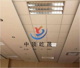 学校装饰降噪用 岩棉玻纤吸声板 屹晟建材出品 吊顶垂片