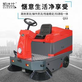 工厂车间清扫灰尘垃圾用电动清扫车 驾驶式扫地车凯达仕QS3