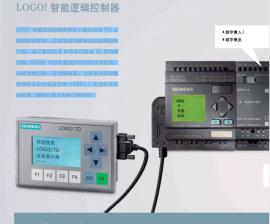 西门子6ED1052-1CC01-0BA6产品优势