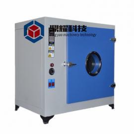 鼎耀高温电烤箱300度实验室干燥箱电路板精密烤箱测试五金烘干机
