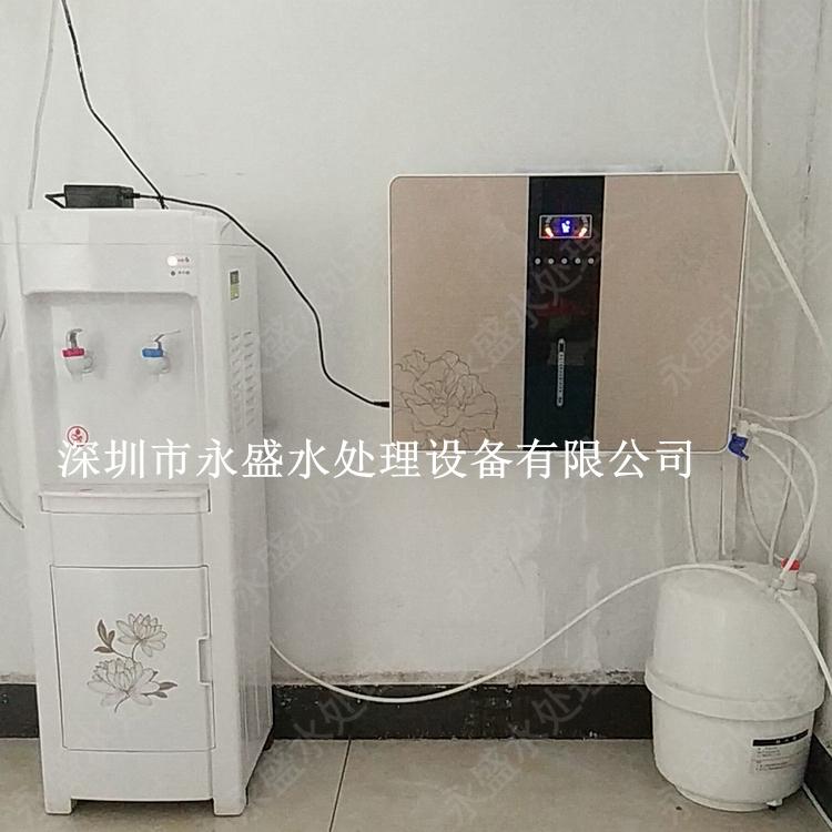 净水器以旧换新 直饮净水器以旧换新 净水器 工厂包年保养维修