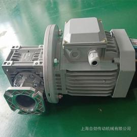 NMRV涡轮蜗杆减速箱