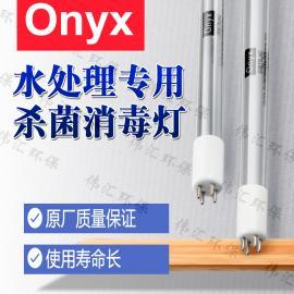 Onyx紫外线消毒灭菌灯电子工业用杀菌 G064T5LUVC灯管155W 190W