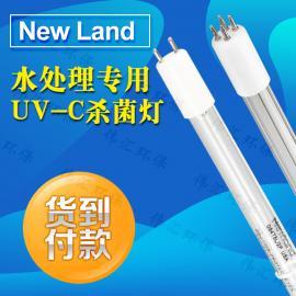 工业污水项目处理专用紫外线UV灯管GPHHA1554T6 NEW LAND原装