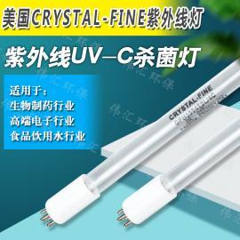 美国Crystal-Fine紫外线消毒杀菌灯 化妆品生产用水杀菌 uvc灯